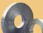 供应冷轧板钢带加工(图)